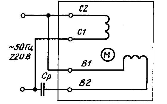 So schließen Sie einen dreiphasigen Elektromotor an. Anschluss des ...